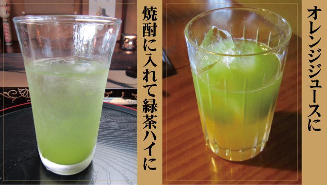 レシピ粉末緑茶で緑茶ハイ